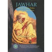 Jawhar: Jurnal Ulasan Buku (Jilid 1 Bil. 2)