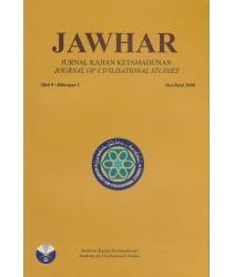 Jawhar: Jurnal Kajian Ketamadunan (Jilid 5 Bil. 1)