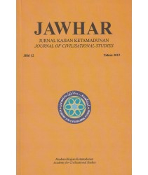Jawhar: Jurnal Kajian Ketamadunan (Jilid 12)