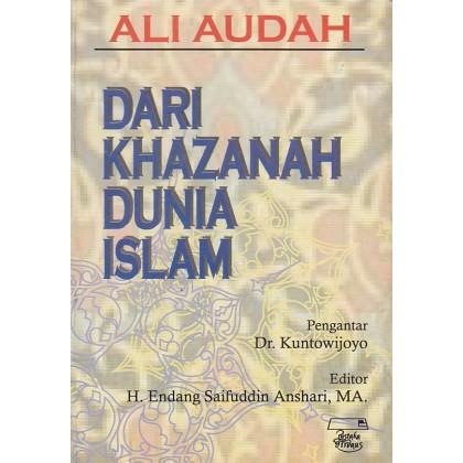 Dari Khazanah Dunia Islam