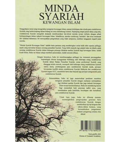 Minda Syariah Kewangan Islam: Kisah Balik Tabir Perspektif Cendekiawan Syariah