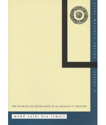 The Sources of Knowledge in Al-Ghazali's Thought