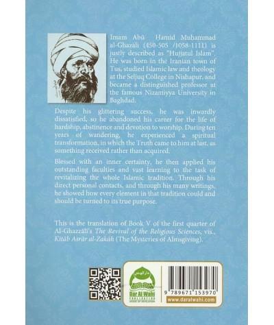 Al-Ghazzali: The Mysteries of Almsgiving