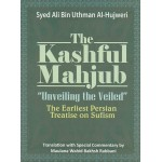 The Kashful Mahjub: Unveiling the Veiled