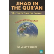 Jihad in The Qur'an: The Truth from the Source