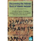 Discovering the Hebraic Root of Islamic Messiah