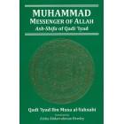 Muhammad: Messenger of Allah Ash-Shifa of Qadi 'Iyad