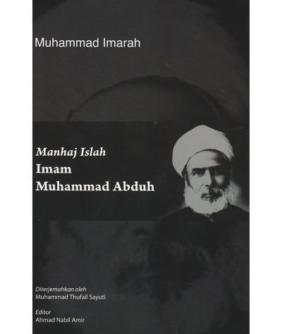 Manhaj Islah Imam Muhammad Abduh
