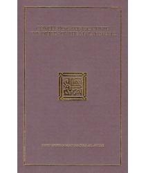 Concluding Postscript to the Origin of the Malay Sha'ir
