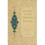 Gateway to the Qur'anic Sciences