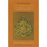 The Influence of the Noble Hadith - Upon the Differences of Opinion Amongst the Jurist Imams