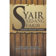 Syair Sidang Fakir Shaykh Hamzah Fansuri