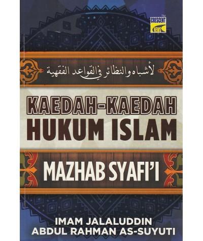 Kaedah-Kaedah Hukum Islam Mazhab Shafi'i