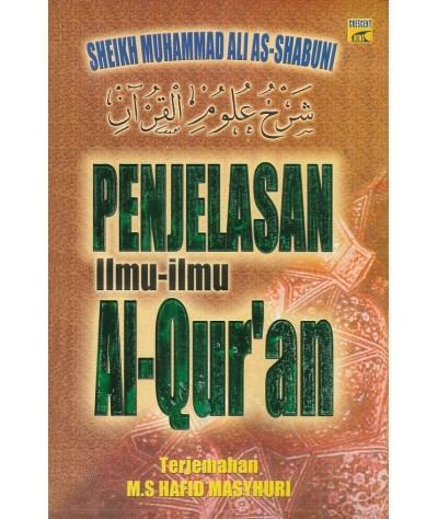 Penjelasan Ilmu-ilmu Al-Quran