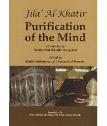 Purification of the Mind