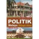 Sejarah Politik Melayu: Pelbagai Aliran