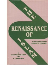The Renaissance of Islam