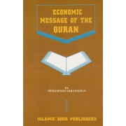 Economic Message of the Quran