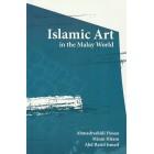 Islamic Art in the Malay World