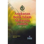 Angkatan Belia Islam Malaysia (ABIM) 1971 - 2004