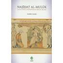 Nasihat al-Muluk dan Etika Kepimpinan Belia Islam