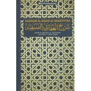 Huraian al-Aqaid al-Nasafiyyah