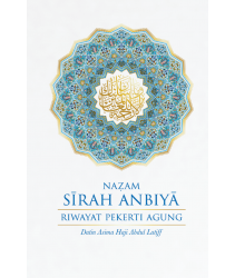 Nazam Sirah Anbiya
