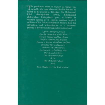 Aspects Of Islamic Civilization