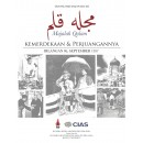 Majalah Qalam, bil. 86: Kemerdekaan dan Perjuangannya