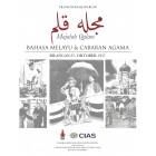 Majalah Qalam, bil. 87: Bahasa Melayu & Cabaran Agama