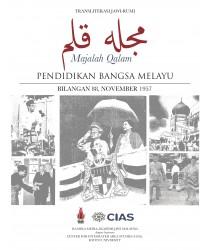 Majalah Qalam, bil. 88: Pendidikan Bangsa Melayu