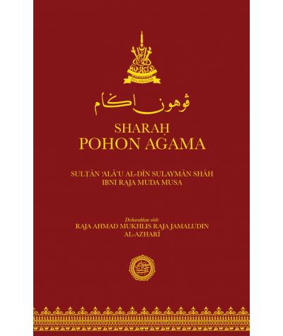 Sharah Pohon Agama Sultan Alau al-Din Sulayman Shah
