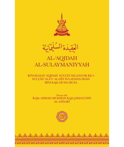 Aqidah al-Sulaymaniyyah: Ringkasan Pohon Agama