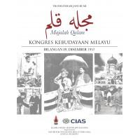 Majalah Qalam, bil. 89: Kongres Kebudayaan Melayu