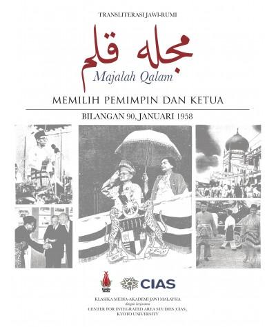 Majalah Qalam, bil. 90: Memilih Pemimpin dan Ketua