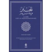 Al-Hibr (Usul Fiqh Mazhab Maliki)