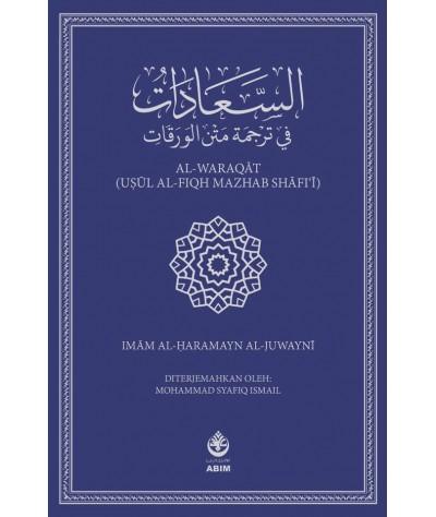 Al-Waraqat (Usul Al-Fiqh Mazhab Shafi'i)