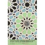 Pandangan Barat Terhadap Literatur, Hukum, Filosofi, Teologi Dan Mistik Tradisi Islam