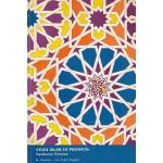 Studi Islam di Perancis: Gambaran Pertama