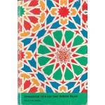Pengantar Teologi dan Hukum Islam