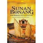 Sunan Bonang: Dari Rembang Untuk Nusantara