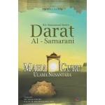 K.H Muhammad Sholeh Darat: Maha Guru Ulama Nusantara