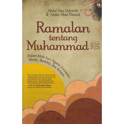 Ramalan Tentang Muhammad