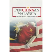 PenChinaan Malaysia