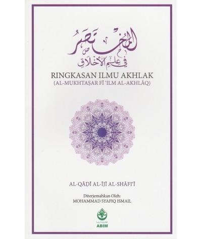 Ringkasan Ilmu Akhlak (Al-Mukhtaṣar Fī 'Ilm Al-Akhlāq)