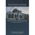 The Scholars of the Sufis