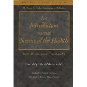 An Introduction to the Science of Hadith: Kitab Ma'rifat Anwa' 'Ilm Al-Hadith