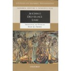 Avicenna's Deliverance: Logic