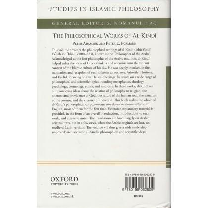 The Philosophical Works of al-Kindi