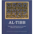 Al-Tibb: Healing Traditions in Islamic Medical Manuscripts